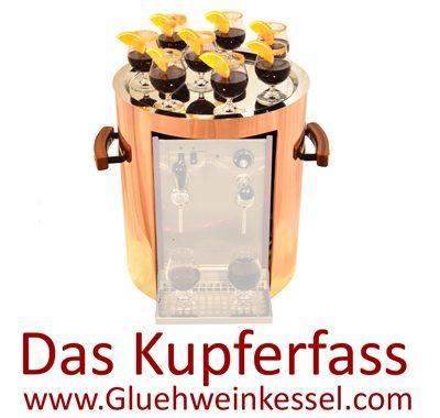 Kupferfass für Selbach Glühweinerhitzer